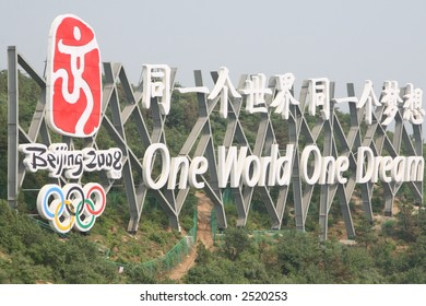 Beijing Olympics sign
