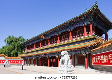 "Beijing - Sep 19: Xinhua Gate facade on September 19, 2017 in Beijin, China. Xinhua Gate or ""Gate of New China"", was created by Yuan Shikai. The present ""gatehouse"" was previously a pavilion."