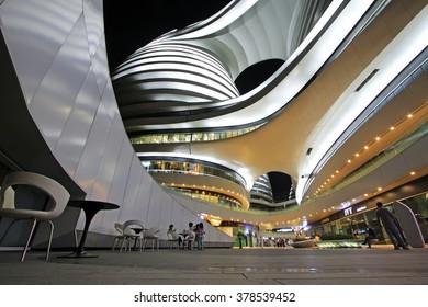 Beijing - September 19: Galaxy SOHO building scene at night, on September 19, 2015, Beijing, China