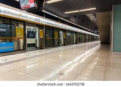 Beijing subway station interior (BEIJING, MARCH 02, 2020)