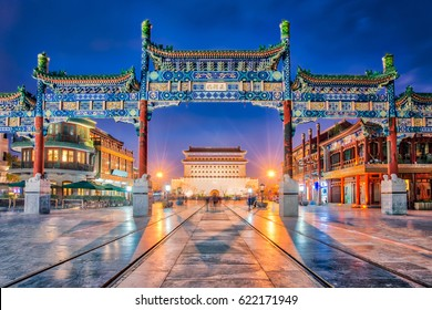 Beijing Zhengyang Gate Jianlou in Qianmen street in Beijing city, China.