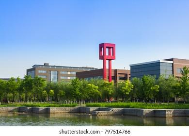 Beijing Zhongguancun Life Science Park
