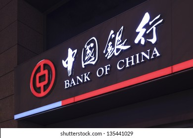 BEIJING-APRIL 6. Bank of China signage. Oldest (state-owned) Chinese bank and second largest lender in China overall, world's 5th largest bank by market capitalization value. Beijing, April 6, 2013.