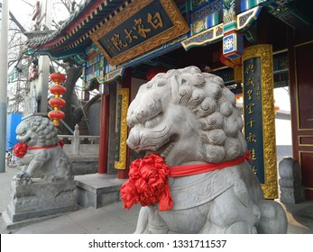beijing/china - 03/03/2019: entrance to traditional Chinese restaurant complex is always inviting and auspicious with red embelishments .