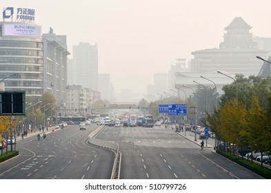 Beijing,China -2016 in November 5th - Beijing is experiencing a haze day, Zhongguancun is filled with fog and haze.