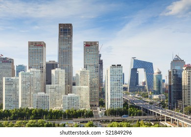 Beijing-China- August 21, Beijing city center, the office buildings of  Central Business District  , on August 20, 2015 Beijing, China