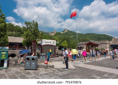 Beijing,China - August 8,2016 :Tourists walked on Great Wall of China.