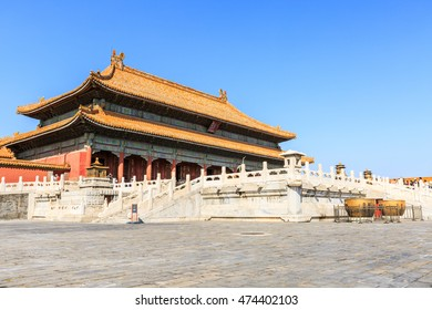 Ancient Chinese Architecture Forbidden City Gu Stock Photo Download