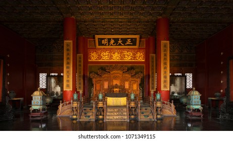 Beijing-China-April 11 April, 2018 :throne of the Emperor of the Forbidden City in Beijing China
