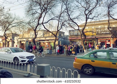Beijing-China-December 23 ,2016. Beijing's famous attractions Nanluoguxiang ,located in the center of the city. the ancient alley of Beijig, Streetscape Beijing
