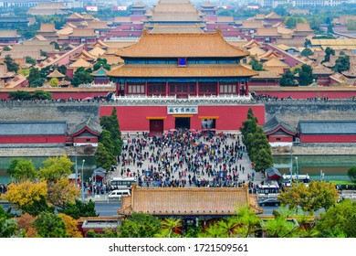 Beijing,China-November 2,2019: Overlooking The Door northgate Palace of the Forbidden City in Beijing, China.