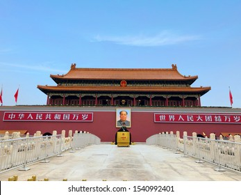 "BEIJING/CHINA-Oct 12, 2019: The ""Tian'anmen"" or the Gate of Heavenly Peace. Entrance to the forbidden city. (TRANSLATION: People's Republic of China)."