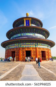 BEIJING/CHINA-SEP 14: Temple of Heaven Park scene- Hall of Prayer for Good Harvests on Sep14,2015 in Beijing, China. The temple was built in 1420 A.D. in the Ming Dynasty to offer sacrifice to Heaven.
