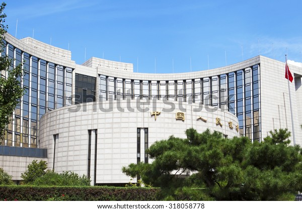 Beijing-China-September 6, Beijing city center,People's bank of China, Chinese central bank. on September 6, 2015 Beijing, China.