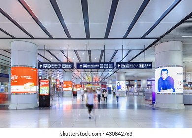 BEIJING-JULY 2, 2016. Interior of new Beijing Railway Station South, the city's largest station and one of the biggest in Asia, terminus for high-speed trains on Beijing-Tianjin and Beijing-Shanghai.