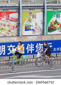 BEIJING-JULY 27, 2015. Large billboards near cycle lane in the city center. Outdoor advertising became China's third largest medium after TV and print; and plays a more important role in the future.