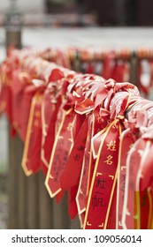 BEIJING-JULY 30: Wishing ribbons on July 30, 2012 in Beijing. According an old Buddhist tradition worshipers buy wishing ribbons, write their wish on it and post it somewhere in the Temple.