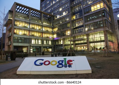 google inc office. BEIJING-MARCH 25: Google\u0027s Beijing Office Building At Night On March 25, 2010 Google Inc