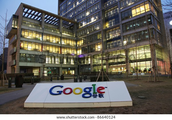 BEIJING-MARCH 25: Google's Beijing Office building at night on March 25, 2010 in Beijing, China. Google is the second most used search engine in China.
