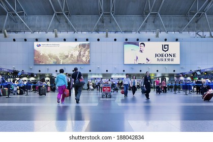 BEIJING-OCT. 4, 2014. Beijing Capital Airport Terminal 2 interior. As of 2012, it is the second busiest airport in the world in terms of passenger throughput behind US Hartsfield-Jackson Atlanta.