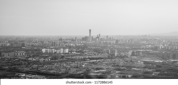Beijing's economic and commercial center, from a distance, black and white photos, haze weather