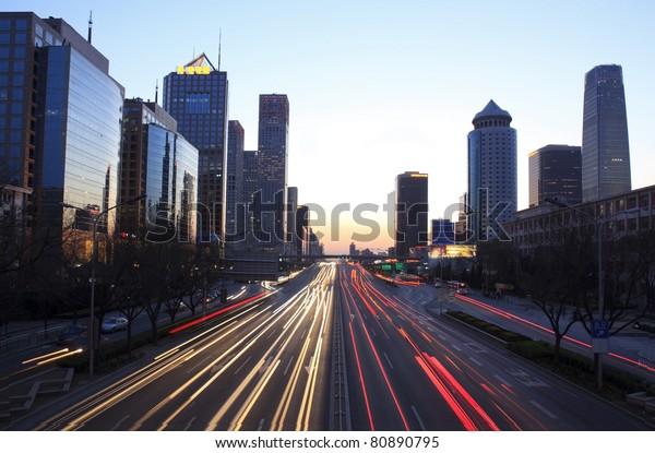 Beijing's modern cityscape.