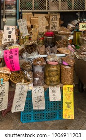 Beipu, Hsinchu County, Taiwan - December 26 2015: Sale of traditional chinese medicine (TCM) ingredients at Beipu market.