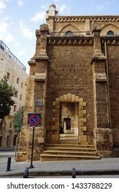 BEIRUT, LEBANON - CIRCA APRIL 2019 Corner of Kapucin church