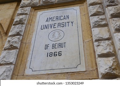 BEIRUT, LEBANON – DECEMBER 23, 2018: The stone Logo of the American University of Beirut, founded in 1866