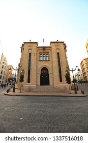 Beirut, Lebanon - February 24th 2019: View of Lebanon Parliament Building located in Downtown Beirut.