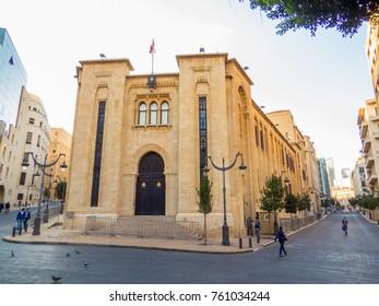 BEIRUT, LEBANON - NOVEMBER 2, 2017 - View of the Parliament of Lebanon building.