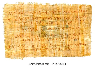 BEIRUT, LEBANON – NOVEMBER 28, 2012:  The Phoenician manuscript. The most first Alphabet in The World, The Middle East, c.1500–1200 B.C. || Ancient consonantal proto-writing from right to left.