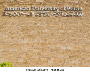 BEIRUT, LEBANON - NOVEMBER 3, 2017 - View of the American University of Beirut.