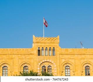 BEIRUT, LEBANON - NOVEMBER 3, 2017 - View of the Municipality of Beirut.