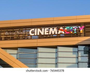 BEIRUT, LEBANON - NOVEMBER 3, 2017 - View of Beirut Souks Cinema City.