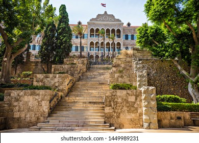 BEIRUT, LEBANON - October 2018: Grand Serail government building, Beirut, Lebanon