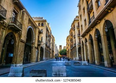 Beirut Place De L'Etoile Nijmeh Square Street Clock Tower