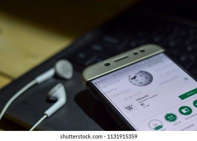 BEKASI, WEST JAVA, INDONESIA. JULY 11, 2018 : Wikipedia application on Smartphone screen. Wikipedia is a freeware web browser developed by Wikipedia Foundation