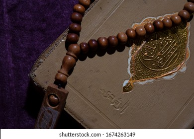 Bekasi, West Java, Indonesia, March 16 2020 : A Holy Quran and Prayer beads on the purple Prayer rug. Eid mubarak or islamic concept