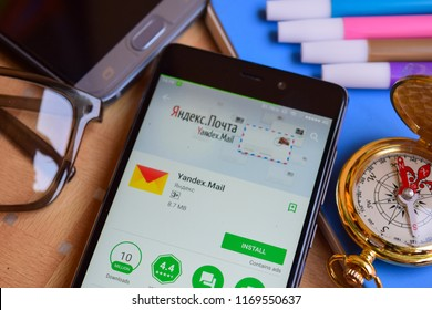 BEKASI, WEST JAVA, INDONESIA. SEPTEMBER 2, 2018 : Yandex.Mail dev app on Smartphone screen. Yandex.Mail is a freeware web browser developed by Яндекс