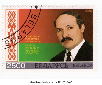 BELARUS - CIRCA 1996: A postage stamp printed in Belarus, shows the first president of Belarus Alexander Lukashenko, circa 1996