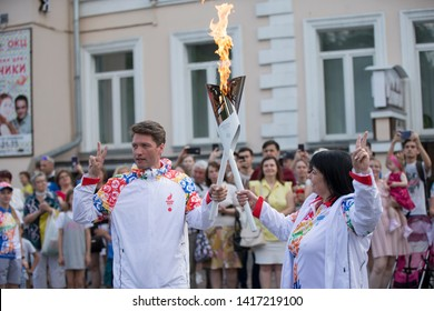 Belarus, the city of Gomel, June 05, 2019. The arrival of fire The Flame of the II European Games.Torchbearers pass the flame to each other