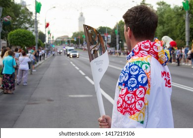 Belarus, the city of Gomel, June 05, 2019. The arrival of fire The Flame of the II European Games.Torchbearer with a torch