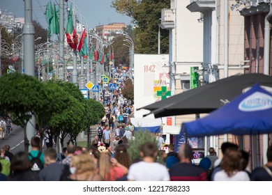 Belarus, the city of Gomel, September 15, 2018. Holiday City Day. Central Street.Gomel city and its inhabitants are Gomel