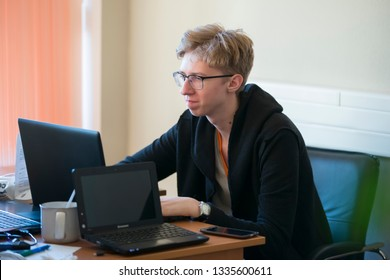 Belarus, Gimel, March 2, 2019. Business Center. Hackathon city. A young programmer at the computer.
