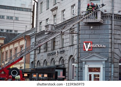 Belarus, Minsk - 17 Aug 2018.