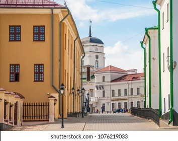 Belarus, Minsk. April 30th, 2016. ancient street with old houses and pavement in the city of Minsk