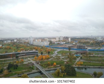 Belarus. Minsk city. Landscape of the places of interest , streets and buildings.View of the old town
