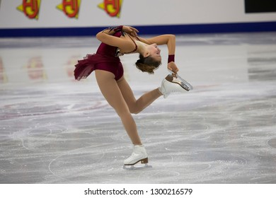 Belarus, Minsk, Ice Arena, January 25, 2019. European Figure Skating Championship.Azerbaijani figure skater Ekaterina Ryabova performs free program