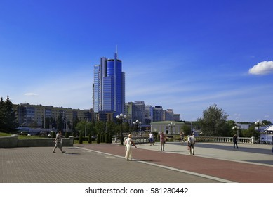 Belarus, Minsk, Pobediteley Avenue, View of the Business Centre and the Royal Plaza near Street Nemiga, 13/08/2014; editorial